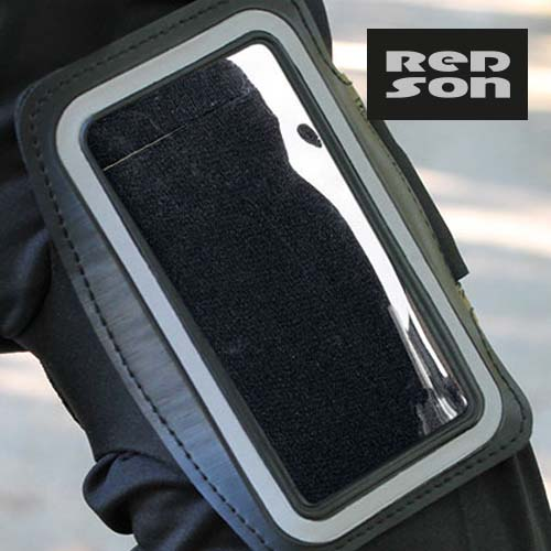 RDS005 - Arm Pocket Smart