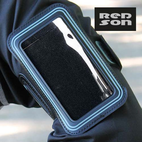RDS006 - Arm Pocket Smart Large