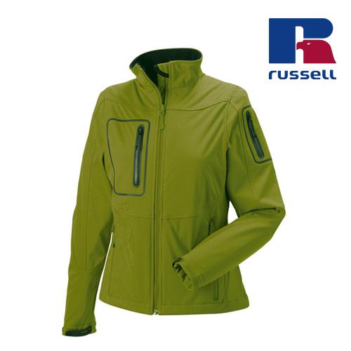 Z520F - Ladies Sports Shell 5000 Jacket