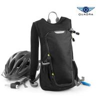 QX510 - SLX Hydration Pack Quadra
